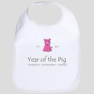 """Year of the Pig"" [1983] Bib"